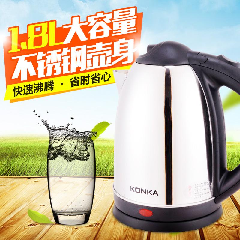 konka/康佳  KEK-15DG1830电热...