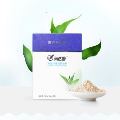 海达舒  海藻纤维固体饮料 健康饮料 天然肠道润滑剂