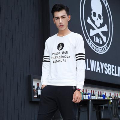 男元素 秋冬男士长袖T恤韩版修身上衣 835