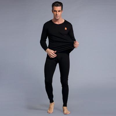 全棉双面高质舒适V领秋衣秋裤男士中年青年套装 NR-005-V