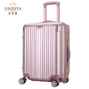 玫瑰金拉杆箱20登机箱子万向轮行李...