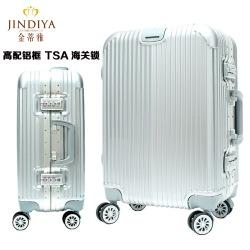 """TSA海关锁铝框拉杆箱万向轮镜面<span class=""""gcolor"""">旅行</span>箱20 24寸行李箱包登机箱2221"""