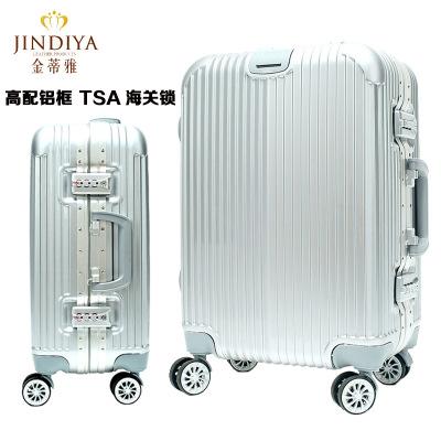 TSA海关锁铝框拉杆箱万向轮镜面旅行箱20 24寸行李箱包登机箱2221