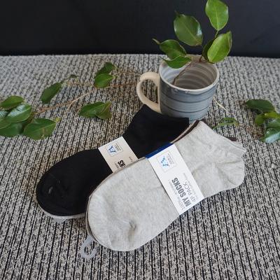 啦果/Laguo 男士纯色休闲百搭舒适透气船袜(4双装)
