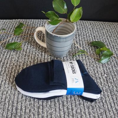 啦果/Laguo 男士纯色商务休闲百搭舒适透气袜(3双装)