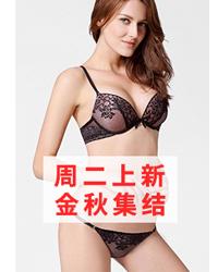 内衣—首页分栏右侧广告