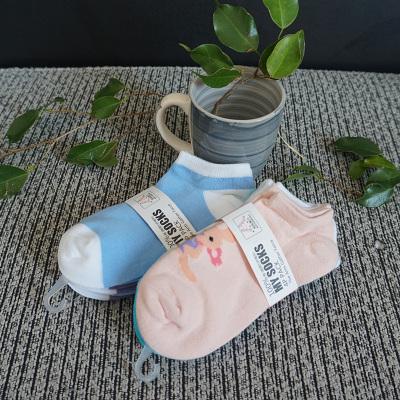 啦果/LAGUO 女士休闲花色纯棉透气袜子(4双装)