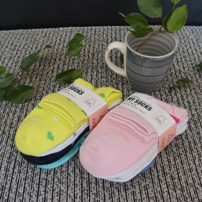 啦果/LAGUO 女士休闲花色纯棉透气中筒袜(4双装)