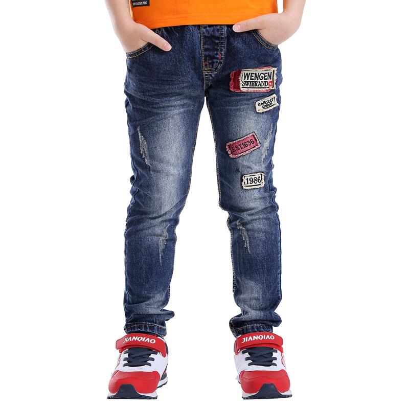 拉狄曼男童牛仔裤   083...