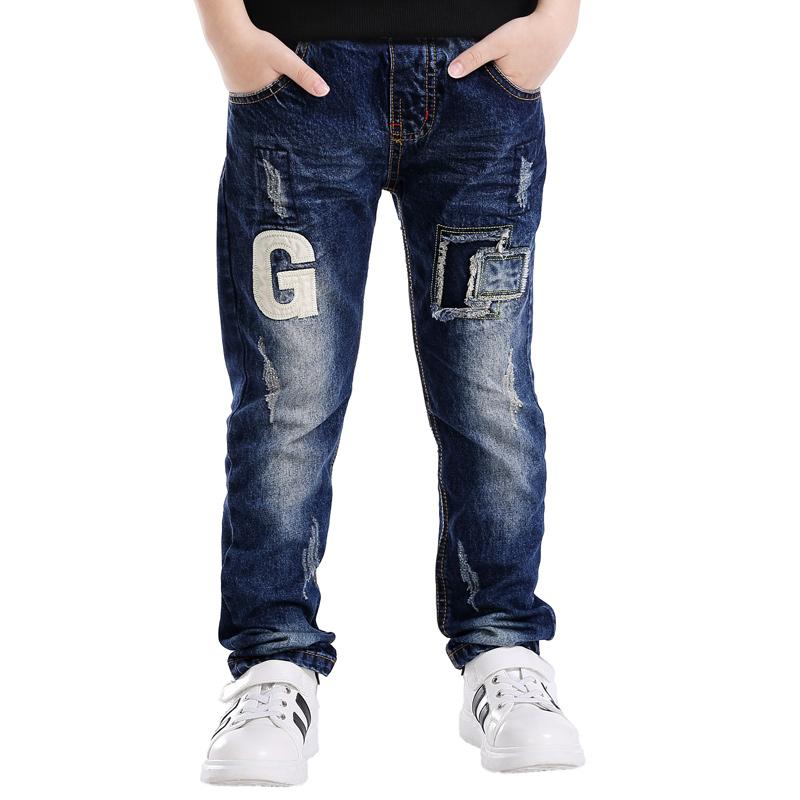 拉狄曼男童牛仔裤   085...