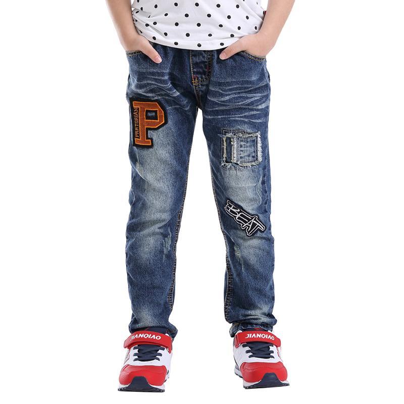 拉狄曼男童牛仔裤   101...