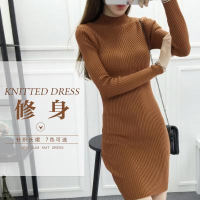 韩美 2016秋冬新款修身包臀针织打底衫女长袖中长款连衣裙 Sep41107