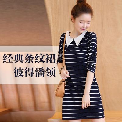 蓝莓家 2016新款韩版中长款修身显瘦宽松条纹连衣裙 Aug132031