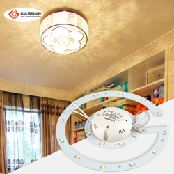 """新品时尚<span class=""""gcolor"""">led光源</span>吸顶灯 酒店走廊卧室客厅个性灯 物美价廉灯具"""