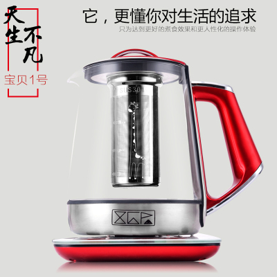 XGP西瓜皮养生壶全自动电热煮黑茶壶加厚玻璃大容量烧水壶煎药保健壶