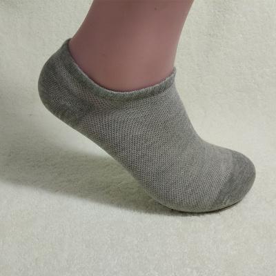 尚御棉 御锦简约防臭 四季可穿 防汗防滑休闲男袜 纯色简约短筒成人袜成人袜 FM2001