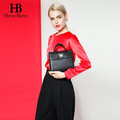 赫莎芭妮HERSE BARRY 新款时尚单肩包 HB1609