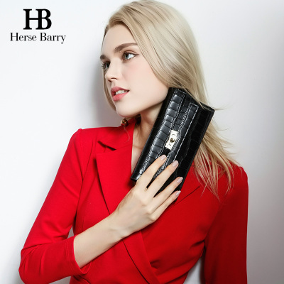 赫莎芭妮HERSE BARRY 新款时尚真皮女钱包 HB1612