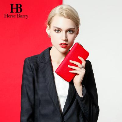 赫莎芭妮HERSE BARRY 新款时尚真皮女钱包 HB1613