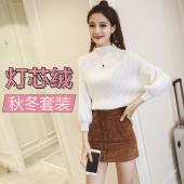 女人志 2018冬装新款灯芯绒韩版短裙8069