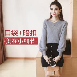 女人志 韩版新款时尚套装V领纯色长袖针织毛衣修身口袋短裙二件套 8078