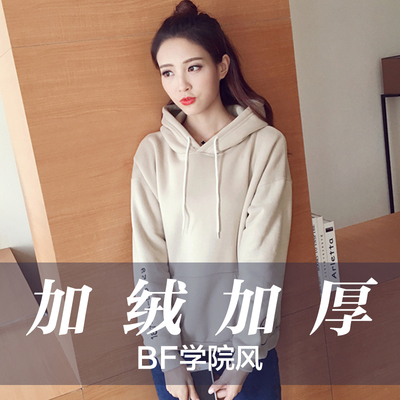 韩美 2016秋冬新款学院风休闲套头加绒加厚刺绣卫衣 Oct813320