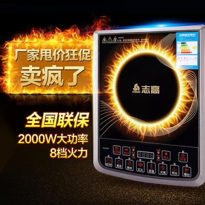 Chigo/志高 NLC02洪跃电磁炉 家用特价 节能防水多功能火锅电磁炉按键式