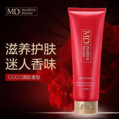 可可国际香型红色魅力香水美肌身体乳258ml