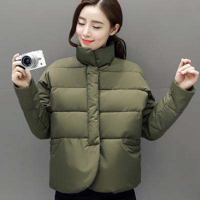 2016冬装新款大码羽绒棉服女韩版MM时尚短款超肥棉衣