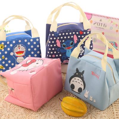 艺蓝 韩版可爱萌物土豆兔冷保温包 野餐袋 户外午餐包 饭盒包