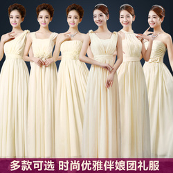 """梦月娜 2016新款伴娘团小<span class=""""gcolor"""">礼服</span>双肩姐妹裙长款蓬蓬裙"""