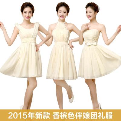 梦月娜 2016新款伴娘礼服短款新娘姐妹团结婚晚礼服伴娘服