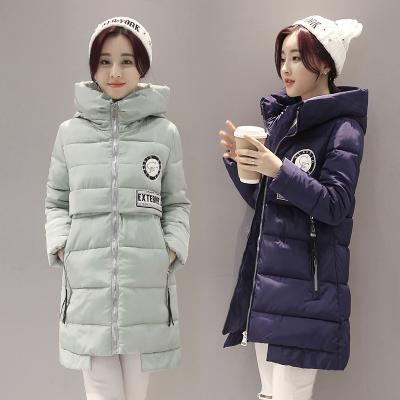 韩美 实拍2016冬季新款韩版修身羽绒服女棉衣女装中长款加厚棉服Oct180517