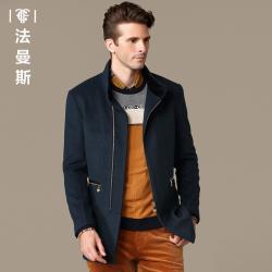 """法曼斯冬装新款修身呢子大衣男装 立领中长款羊毛<span class=""""gcolor"""">毛呢</span>大衣<span class=""""gcolor"""">外套</span>男"""