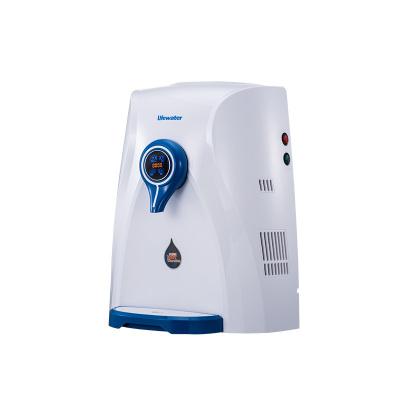 耐沃特 壁挂台式净水器温、热专业饮水机LWZ-600HT