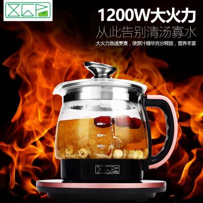XGP西瓜皮养生壶全自动多功能电烧水壶加厚玻璃大容量煮茶器煎中药壶