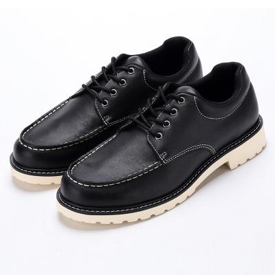 A+New Star 男休闲绅士皮鞋 NS0105A/NS0105B