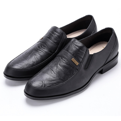 A+New Star 男休闲绅士皮鞋 CR0124A/CR0124B