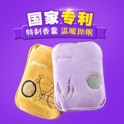 幸运星国标薰衣草插手电暖水袋 防爆充电暖宝宝暖手袋热水袋
