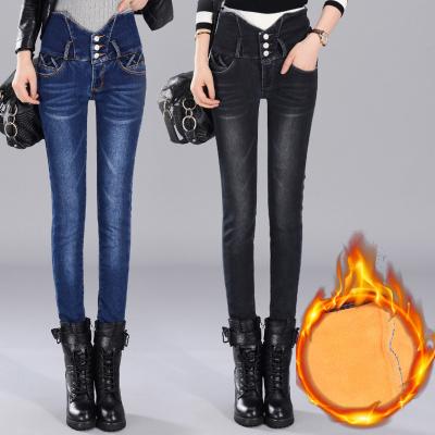 依晨 2016新款加绒加厚牛仔裤女式长裤高腰显瘦小脚裤黑色铅笔裤 8812