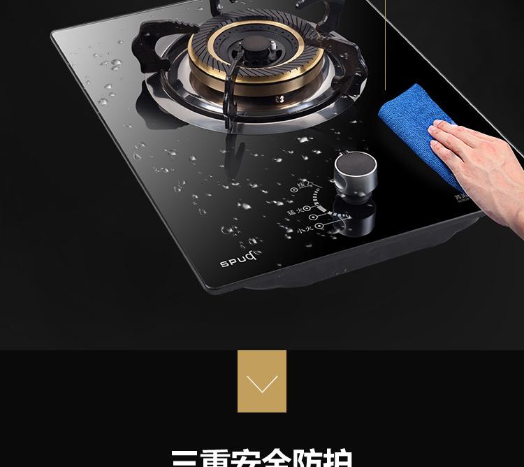 气灶结构:台嵌两用 面板材质:钢化玻璃 包装尺寸:460*360*195mm 点火