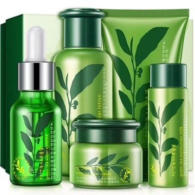 新品韩国绿茶精粹保湿五件套礼盒 面部套装补水保湿 护肤套装正品