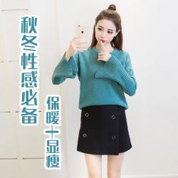 女人志 2017实拍时尚新款喇叭袖纯色毛衣+潮流不规则纯色短裙  毛衣套装8089
