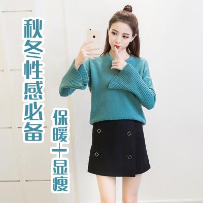 女人志 2016实拍时尚新款喇叭袖纯色毛衣+潮流不规则纯色短裙 毛衣套装8089