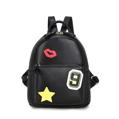 思迪娜品牌女包休闲旅行背包时尚学院风书包潮 SH-396#