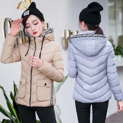 韩美 2016冬季韩版羽绒服女时尚修身短款学生少女棉衣外套 Nov65521