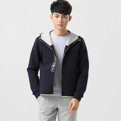 hogntaoer 2017春新款青少年太空棉大码宽松开衫外套韩版男士潮  K14#