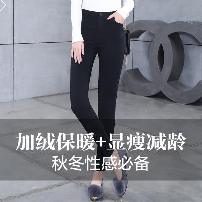 丹妮雅 2016冬季新款纯棉女黑色修身显瘦小脚裤加绒长裤 M85-61