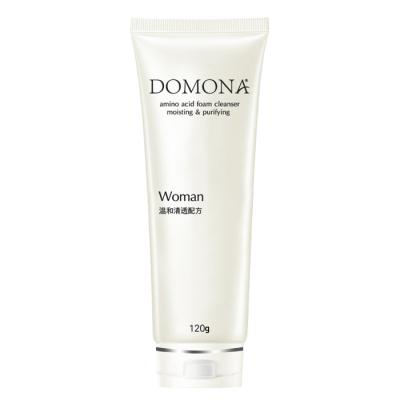 多美娜女士洗面奶 水凝净透氨基酸洁面乳 弱酸配方 洗脸不紧绷120g 2支