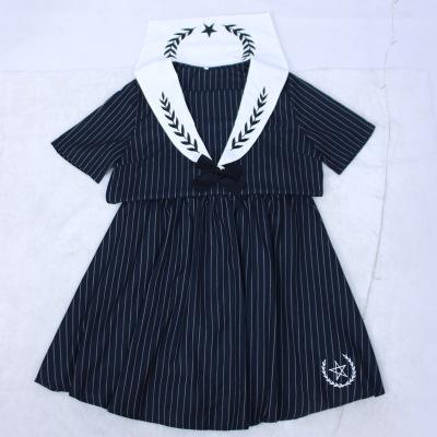 大业春城日系水手领竖条麦穗刺绣JK制服上衣+穗刺绣半裙套装 008#